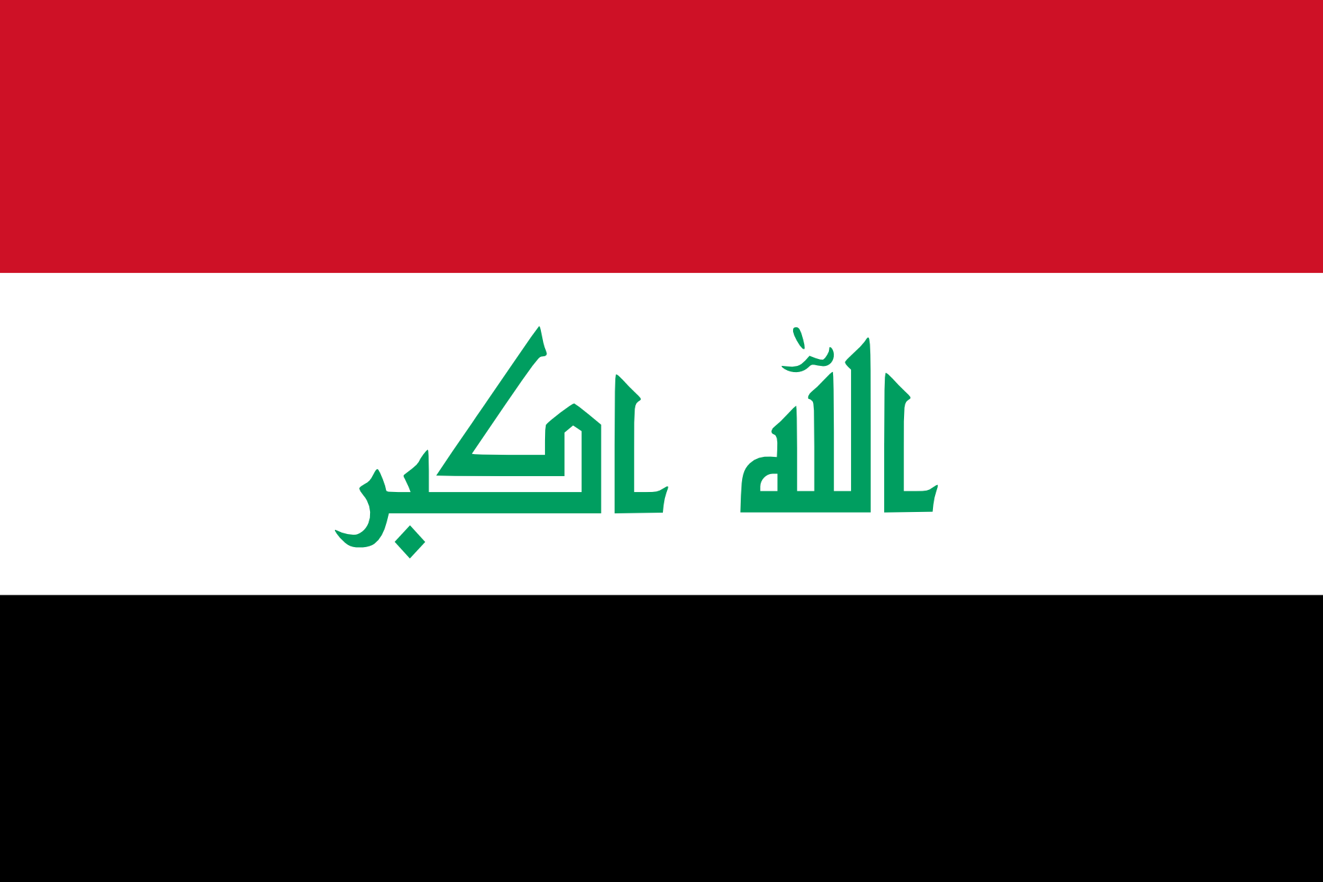 Otubio.com - Iraq flag
